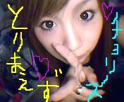 DVC00038_Mhi.JPG